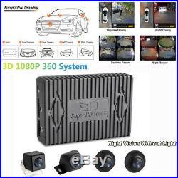 360° 1080P Car DVR Bird View Panoramic System with Seamless Night Vision 4 Cameras