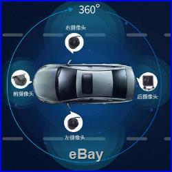360° Bird View Panoramic System 4 Camera Car DVR Recording Parking Rear View Cam