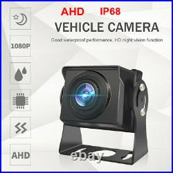 9Quad Monitor DVR Recorder AHD System Rear View Backup Camera for Truck Trailer