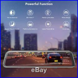 Car Mirror DVR Dual Rear View Camera 12 Full HD 2K Touch Dash Cam Voice Control